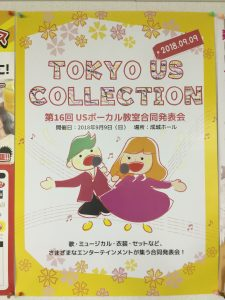 TOKYO US COLLECTION